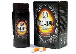 Пиджеум -названия-3-3