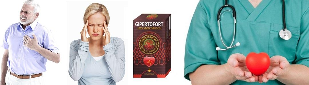 Gipertofort 2-54