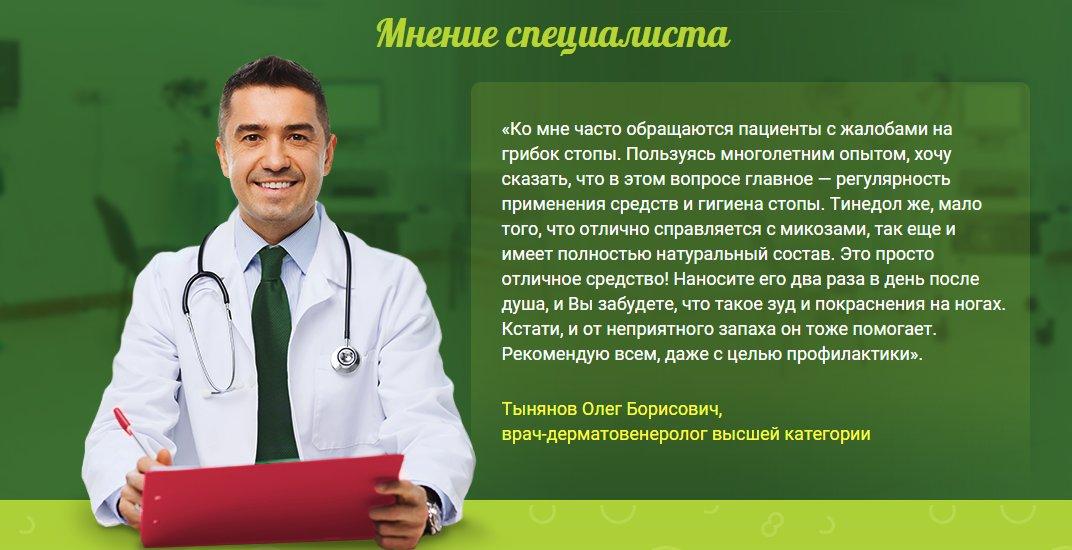 Tinedol 23448593-reabilitacionnyy-centr-alkogolizm-v-samare