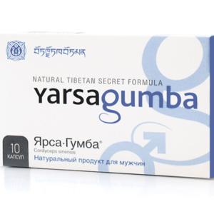 Ярсагумба img-412-300x300