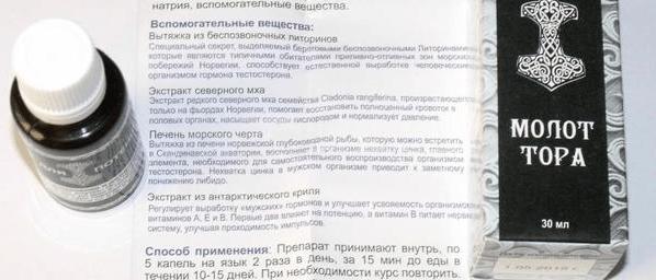 Молот Тора kupit-kapli-tora-cena-598x256