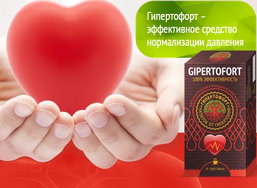 Gipertofort original-1