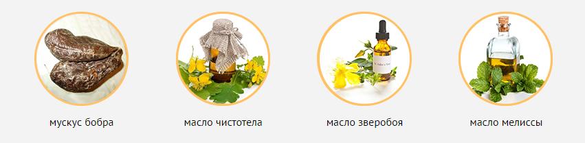Nomidol - крем от грибка ног Bezyimyadffnnyiy