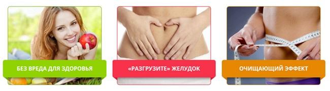 Bifido Slim bifidobakterii-protiv-lishnego-vesa