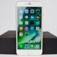Iphone 7 – КОПИЯ