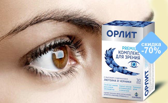 Орлит Премиум orlit-premium