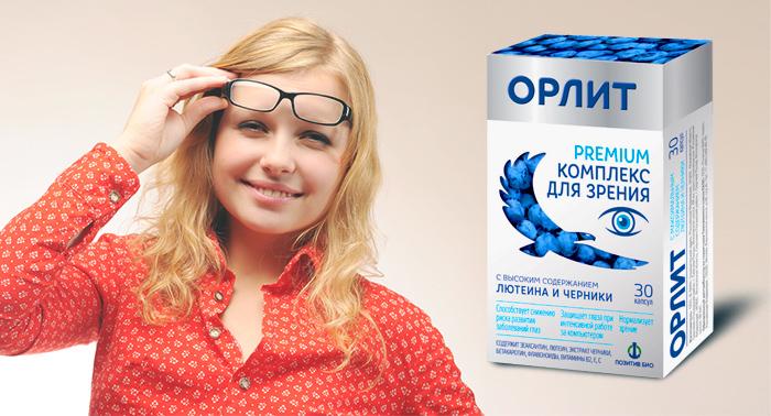 Орлит Премиум orlit-premium2