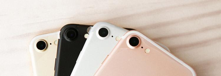 Iphone 7 – КОПИЯ rBVaEVfjn1qASaL_AAEVCTaPyyQ110
