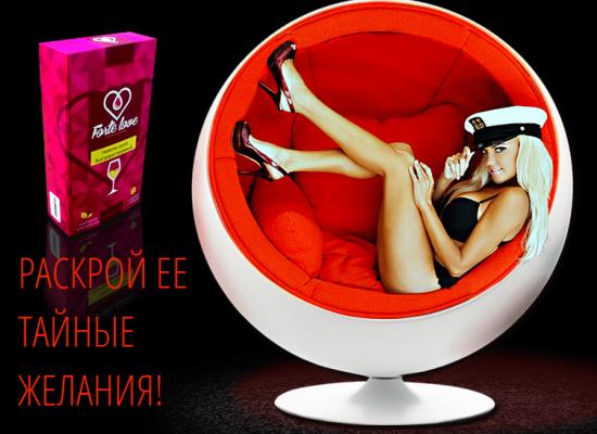 Forte Love forte-love-dlya-jenshin-550x400_c