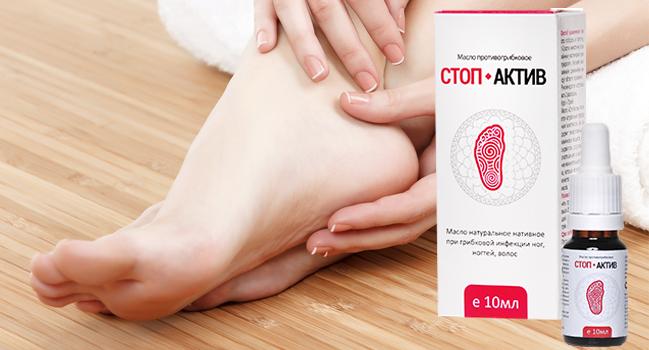 Самое быстрое средство от грибка ногтей на ногах