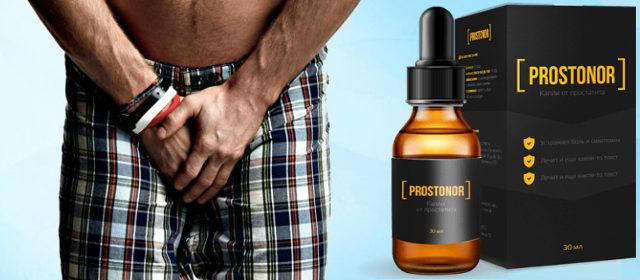 Prostonor prostonor-1-640x280