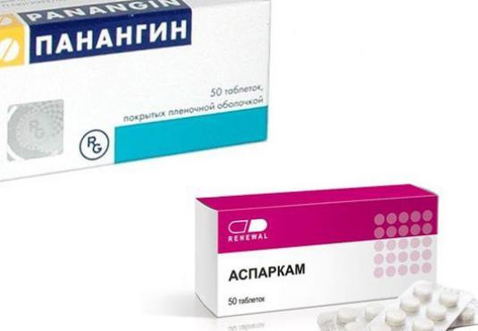 Аспаркам или панангин что лучше отзывы v-chem-otlichie-panangina-ot-asparkama