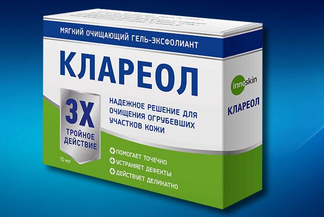 Кларидол от папиллом Lekarstvennyj-preparat-Klareol-640x429