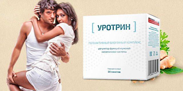 Уротрин развод или правда urotrin-preparat-ot-impotencii-640x320