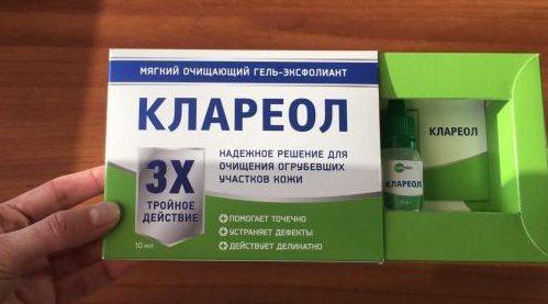 Клареол лекарство от папиллом 7180212-e1494183017681