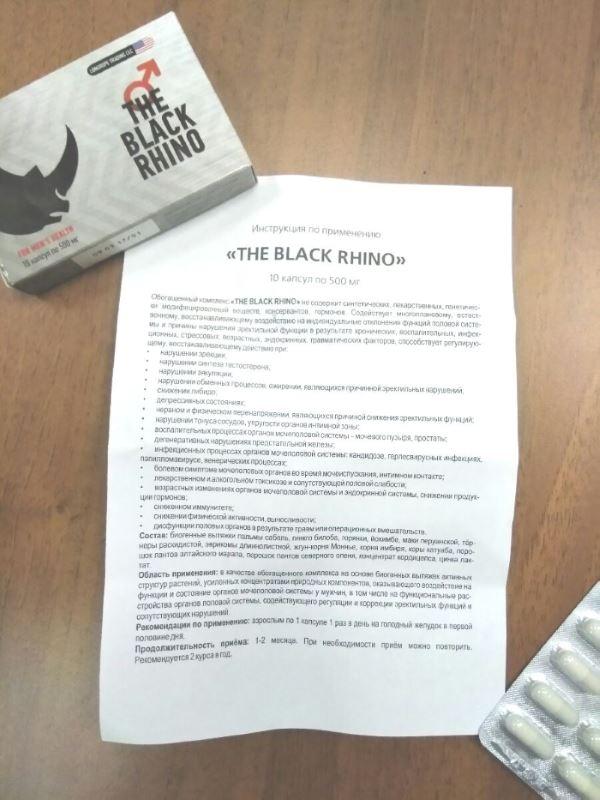 Black Rhino - крепость и сила для вашей интимной жизни n13