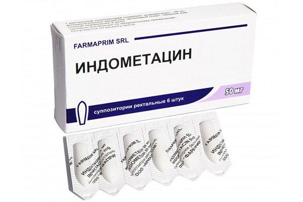Индометацин свечи: показания к применению в гинекологии indometacin-svechi