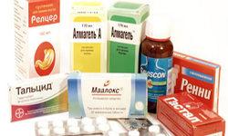 Самые эффективные препараты при гастрите