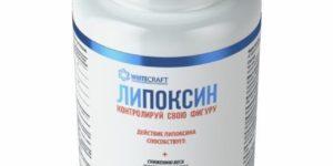 Липоксин